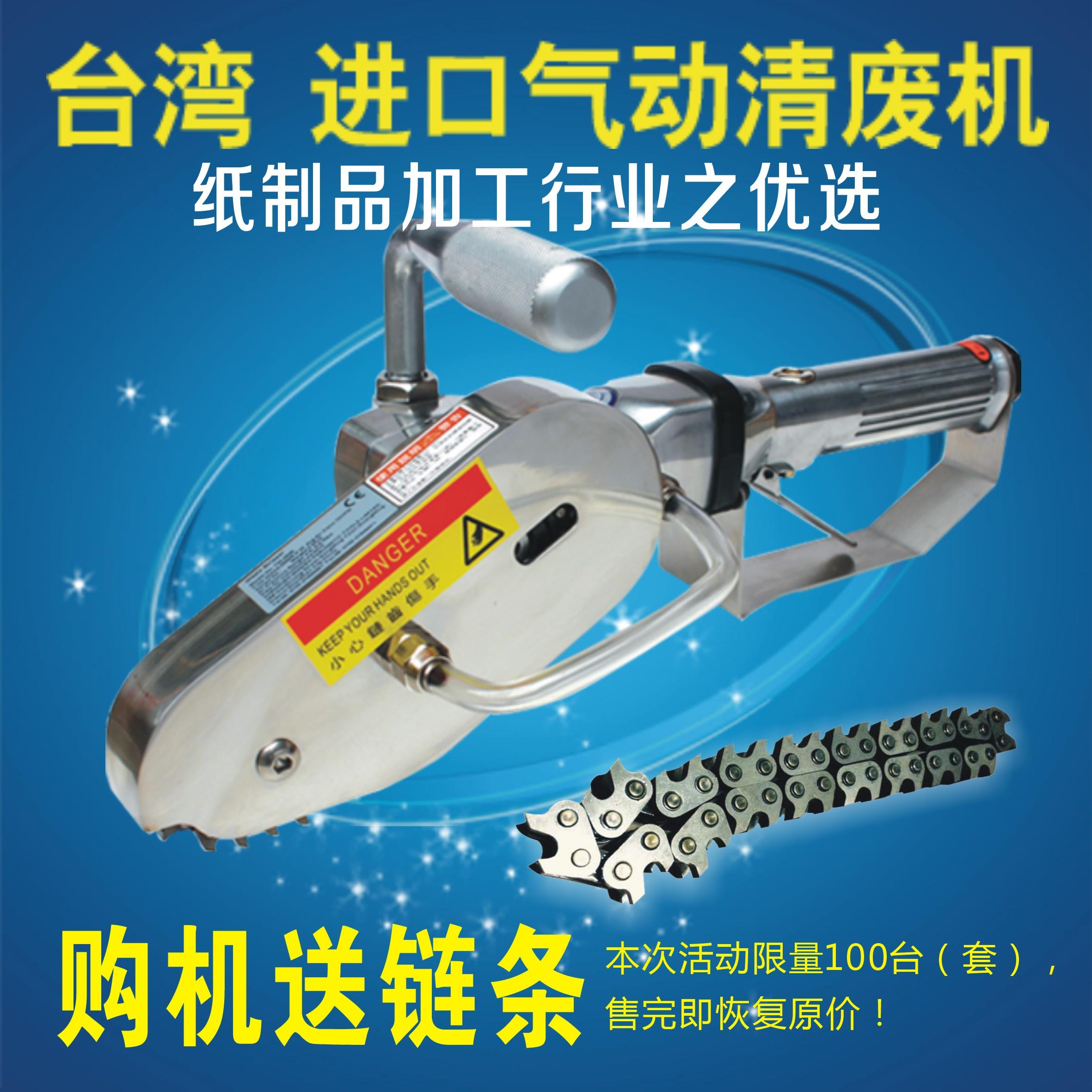 台湾原装进口