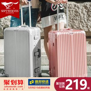 24寸登机箱子韩版皮箱20七匹狼行李箱女旅行拉杆箱男万向轮密码箱