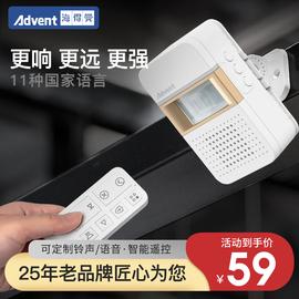海得曼店铺欢迎光临门口感应器进门充电感应门铃迎宾器语音报警器