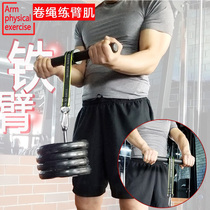 Fitness with a small arm trainer arm ARM roll wrist exercise equipment exercises arm arms forearm muscle wrench Wrist