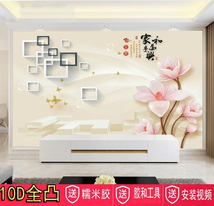 11-29新券8d壁画电视背景墙壁纸卧室3d墙纸现代简约大气影视墙布装饰客厅