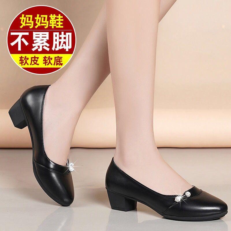 妈妈鞋大东单鞋女粗跟休闲软底防滑舒适春秋浅口皮鞋中跟工作鞋子