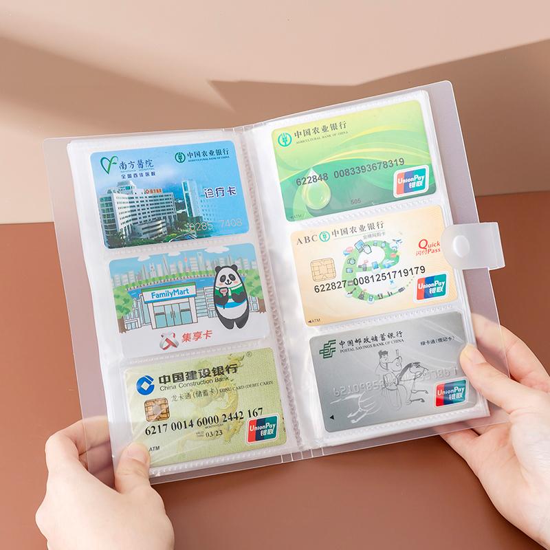小卡收纳册学生火车票卡册收藏册大容量简约名片夹便携式透明卡包
