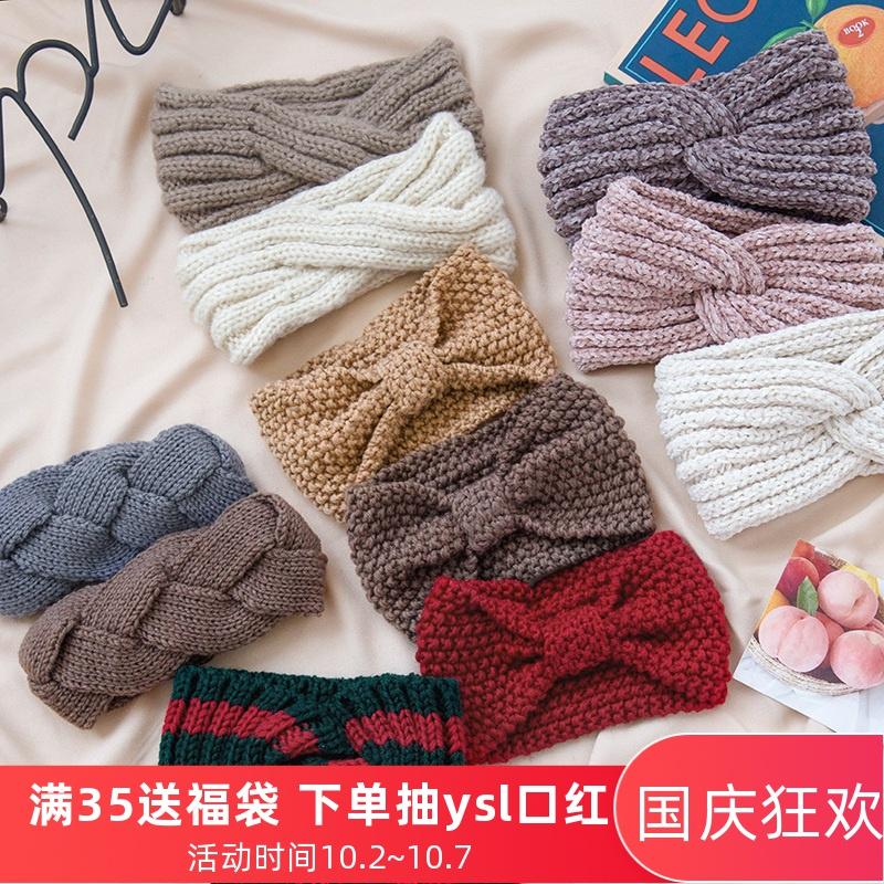 毛线针织网红绑韩国宽边编织发带券后9.80元