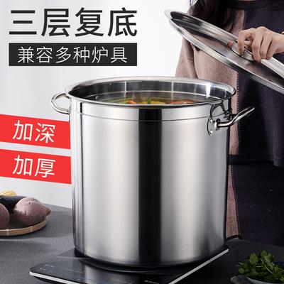 加厚复底304不锈钢汤桶带盖厨房商用卤肉电磁炉复合底桶特大汤锅
