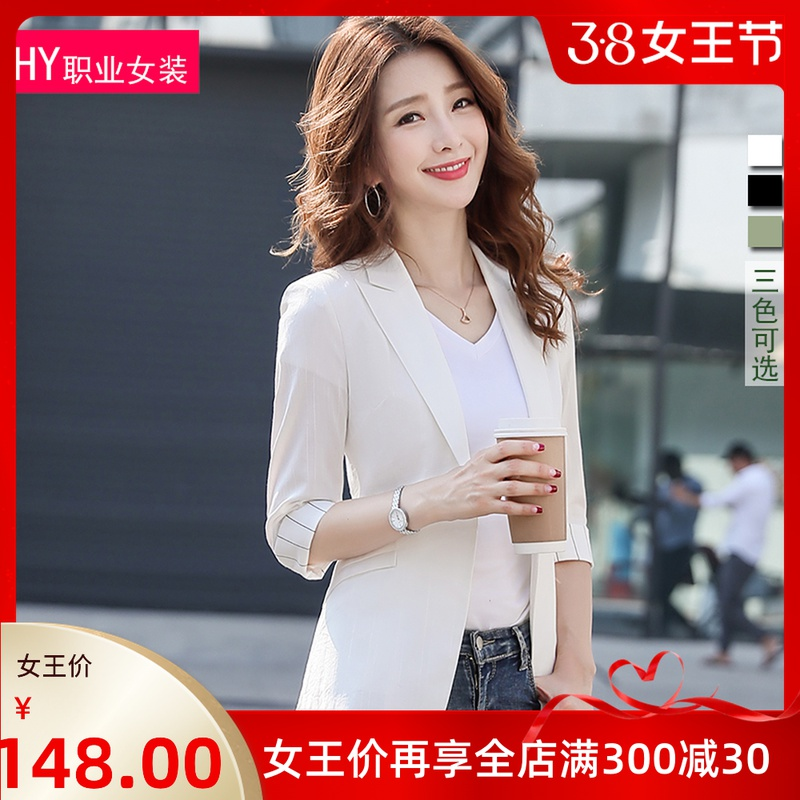 Fashion short small fragrance suit professional color contrast show thin casual small coat high end foreign style small jacket