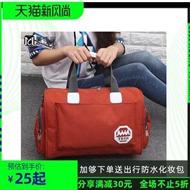 韩版大容量旅行袋手提旅行包可装衣服的包包行李包女防水旅游包男图片