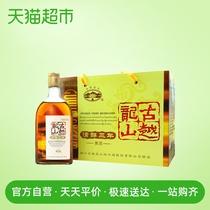 梅州兴宁特产月子酒农家火炙红曲糯米甜黄酒正宗陈钟记客家娘酒