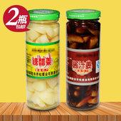 生姜白姜泡菜嫩姜头250gX2瓶泡菜醋泡姜 铜陵生姜安徽特产下饭菜