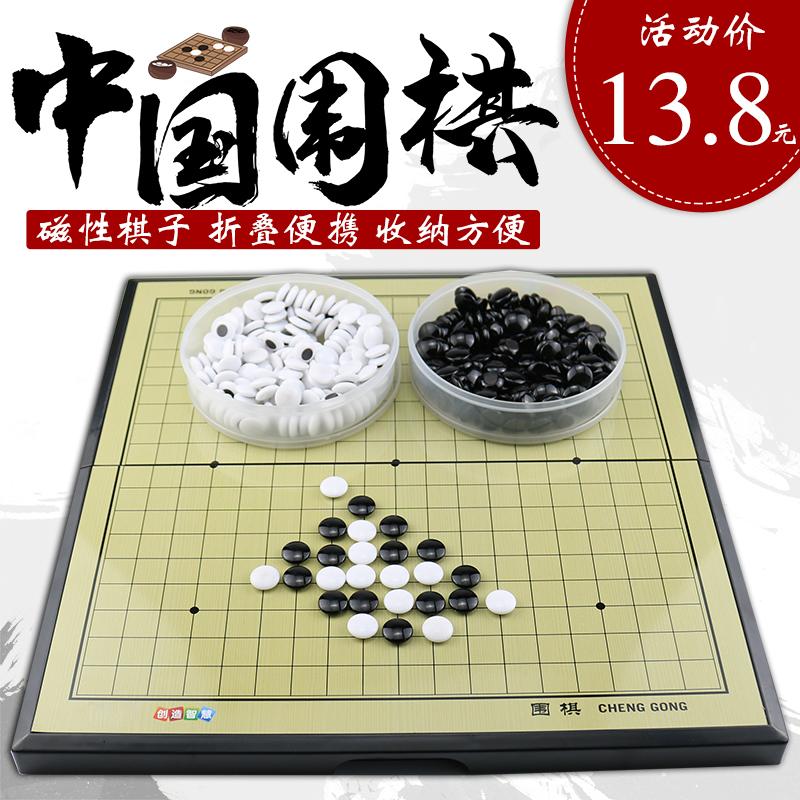 Китайские шашки Артикул 595001649901