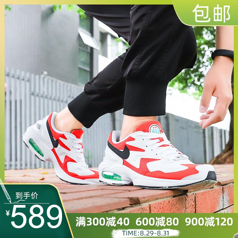 包邮Nike耐克19新款男鞋夏季复古老爹鞋运动休闲鞋 AO1741-101
