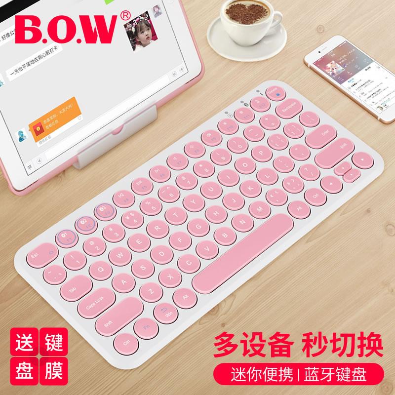 bow航世苹果新小键盘评价如何