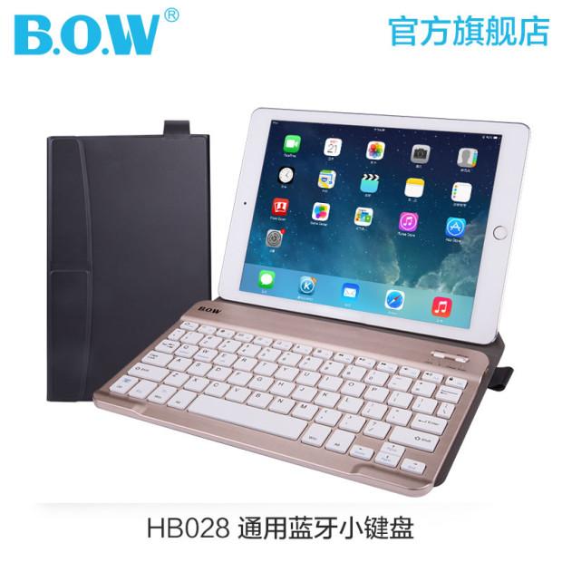 BOW航世 ipad air2藍牙鍵盤mini3 4pro9.7小米平板mac電腦保護套1