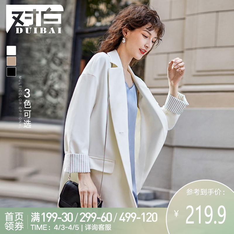 Rhododendron's same pair of white solid double breasted suit for women 2020 new spring shoulder fall design medium length coat