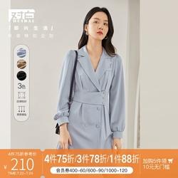 对白气质灯笼袖连衣裙女2021秋新款长袖西装裙轻熟风职业黑色裙子