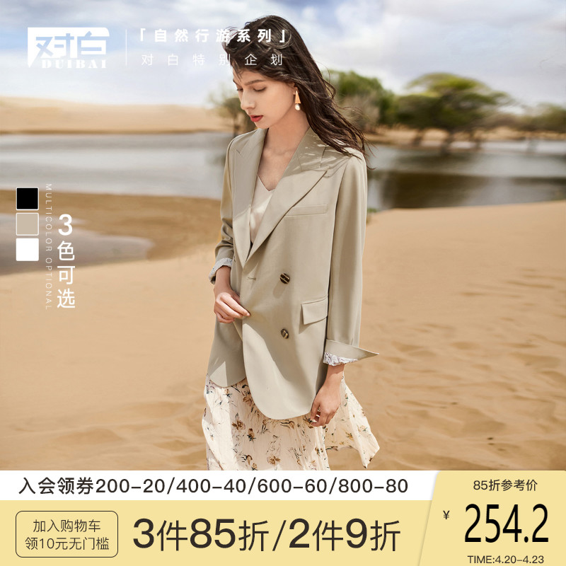 White temperament white suit jacket female 2021 spring new style fried street double-breasted British style small suit jacket