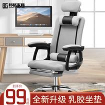 電腦椅家用舒適辦公椅子簡約可躺電競椅學生宿舍凳子主播靠背座椅