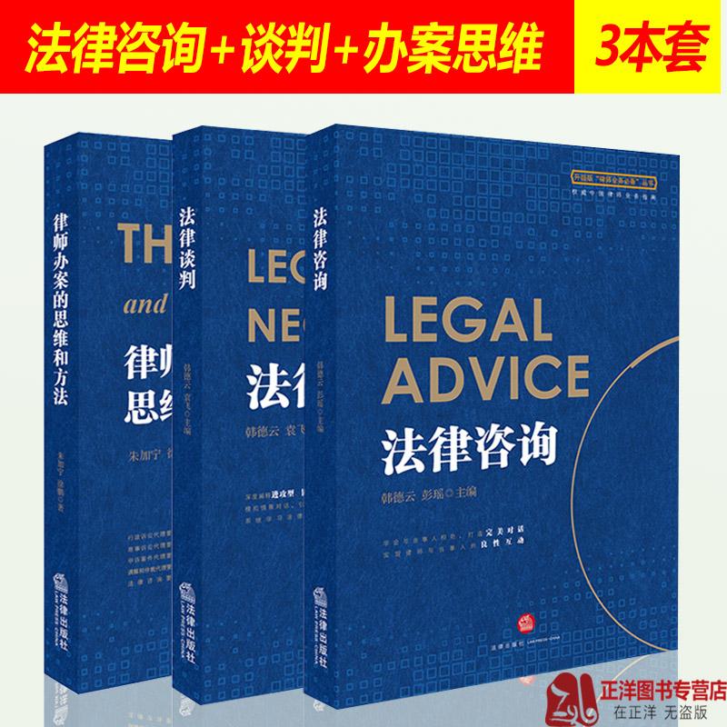 Законодательство Артикул 579559836248
