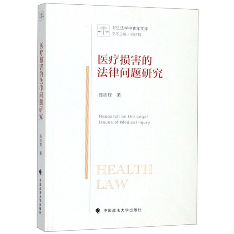 Другие законы Артикул 606445435896