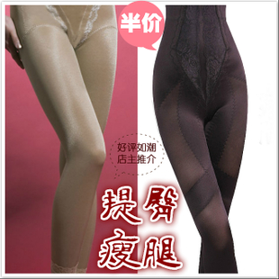 Spirituality plastic pants bunched pants long pants fat burning body sculpting plastic legs winter plus velvet hip Body pants high waist pants abdomen