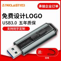 盘商务办公金属创意优盘U固态闪存盘USB3.1高速128G盘U爱国者