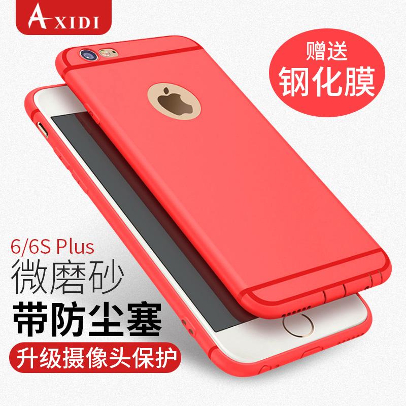 iphone6s手机壳苹果6s磨砂套透明软壳女款6p带防尘塞手机套保护壳,可领取1元天猫优惠券