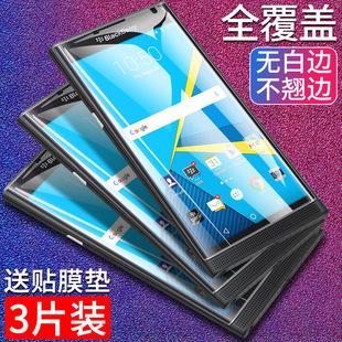 黑莓Priv全屏覆盖手机膜priv蓝光高清水凝贴膜3D曲面全贴合无白边防爆软膜非钢化玻璃