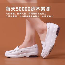 台湾NYI气垫护士鞋白色秋冬款牛皮镂空款凉鞋软底平底坡跟工作鞋