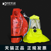 Genuine 3L positive pressure air respirator emergency escape Air respirator device EEBD Air respirator
