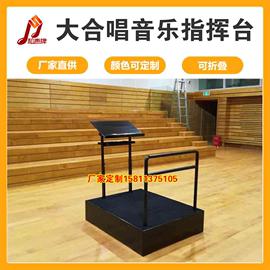 厂家现货和声牌管弦乐队学校实木折叠演出大合唱音乐指挥台谱台