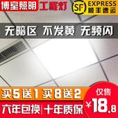 集成吊顶60x60led平板灯600x600嵌入式面板灯595X595矿棉板工程灯