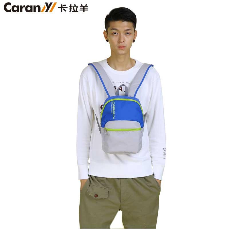 卡拉羊雙肩包 迷你小號背包 中小學生補課包 男女 旅行包