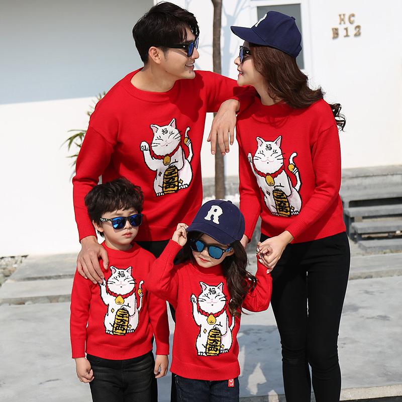 Ребенок счастливая кошка свитер детской одежды весна фестиваль наряд мать и дитя мать и дочь один семья три красный мужской большой двор живая год наряд