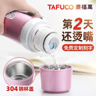 日本304不锈钢保温杯女瓶便携316儿童小学生水壶大容量带盖水杯子