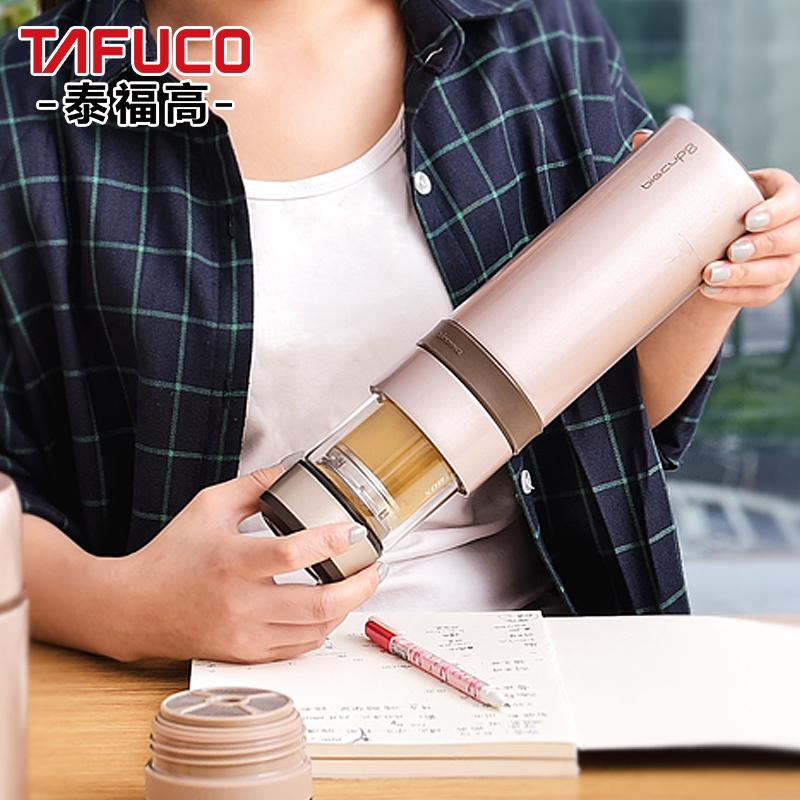 高檔304不鏽鋼真空保溫杯男大容量商務水杯子女 泡茶杯帶濾網
