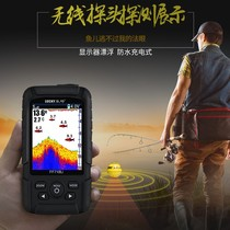 Le Qi Wireless Detector charging waterproof sonar fish detector chinese visual muddy water looking for fish fishing gear