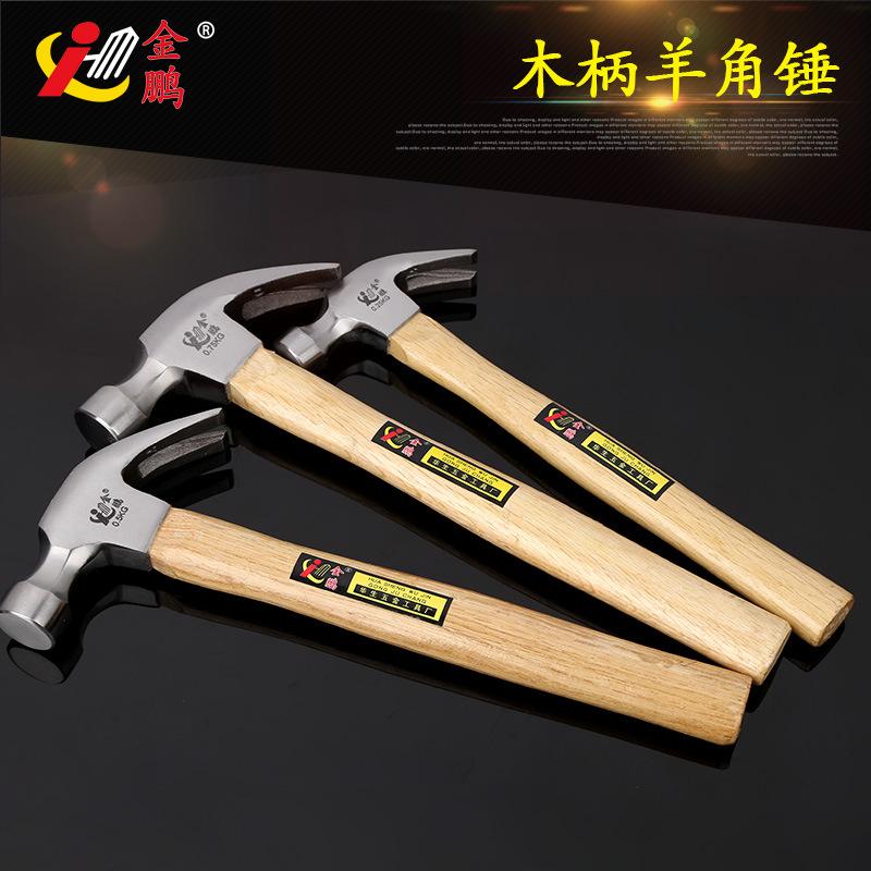 Бесплатная доставка бараний рог молоток небольшой молоток один небольшой пальма глава деревянная ручка железо молоток плотник молоток молот безопасности инструмент мини электрик молоток
