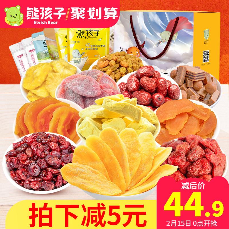 熊孩子年货礼盒水果干大礼包混合装一整箱芒果果脯干果小吃零食
