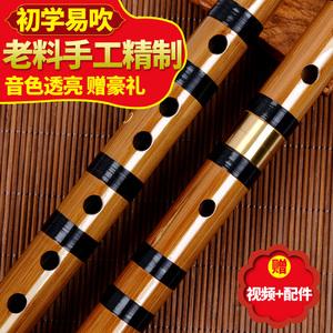 陈情笛苦竹笛子初学横笛专业cdefg调学生儿童演奏级曲笛素笛乐器