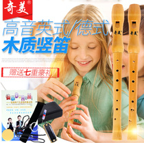 Chimei Wooden 8-hole German English treble clarinet eight-hole flute child clarinet student playing musical instrument