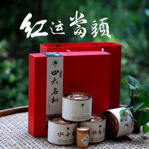 武夷山武夷岩茶四大茗枞正岩铁罗汉