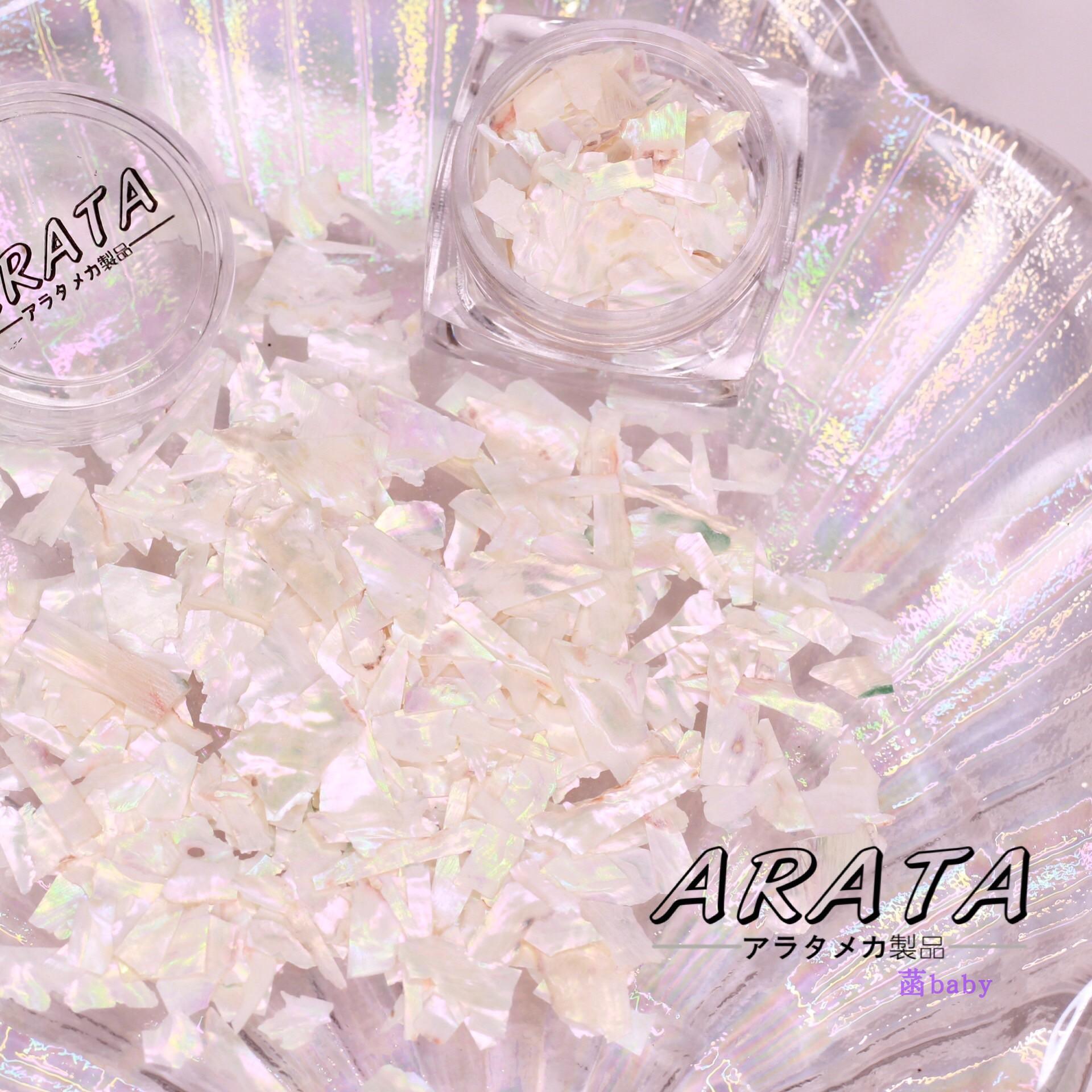 日式 ARATA 美甲饰品海洋贝壳纸超薄贝壳碎片贝壳粉不规则鲍鱼片满9.00元可用1元优惠券