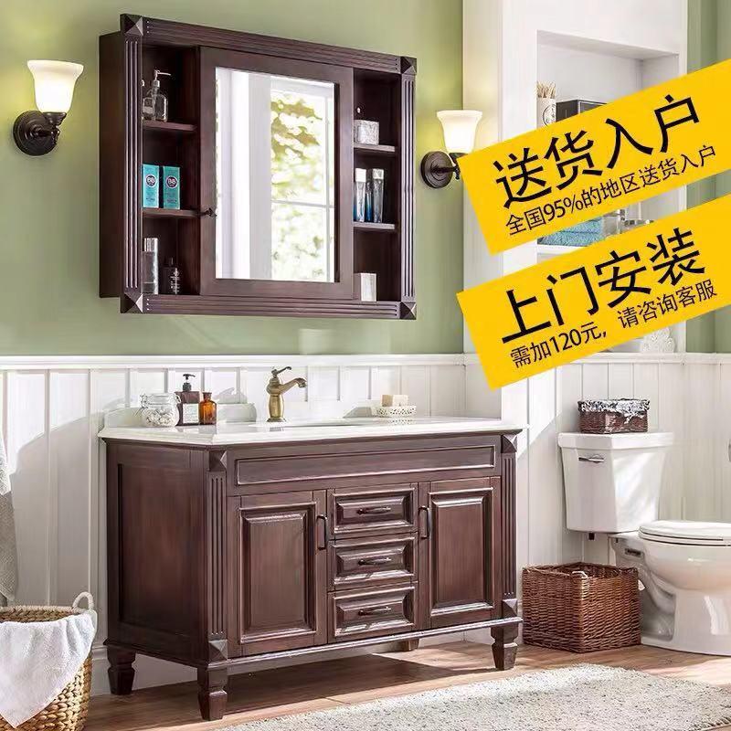 788.00元包邮TOTO美式浴室柜定制橡木欧式落地洗脸盆柜卫生间洗漱台卫浴柜组合