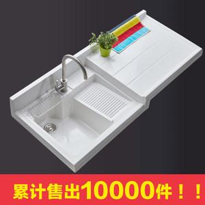 阳台洗衣池水池洗衣台洗衣盆带搓板石英石洗衣机柜台盆洗衣槽定制