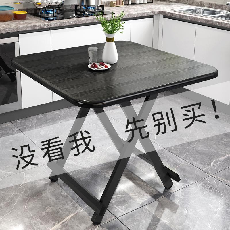 可折叠桌家用餐桌小户型吃饭正方形简易饭桌租房便携式简约小桌子