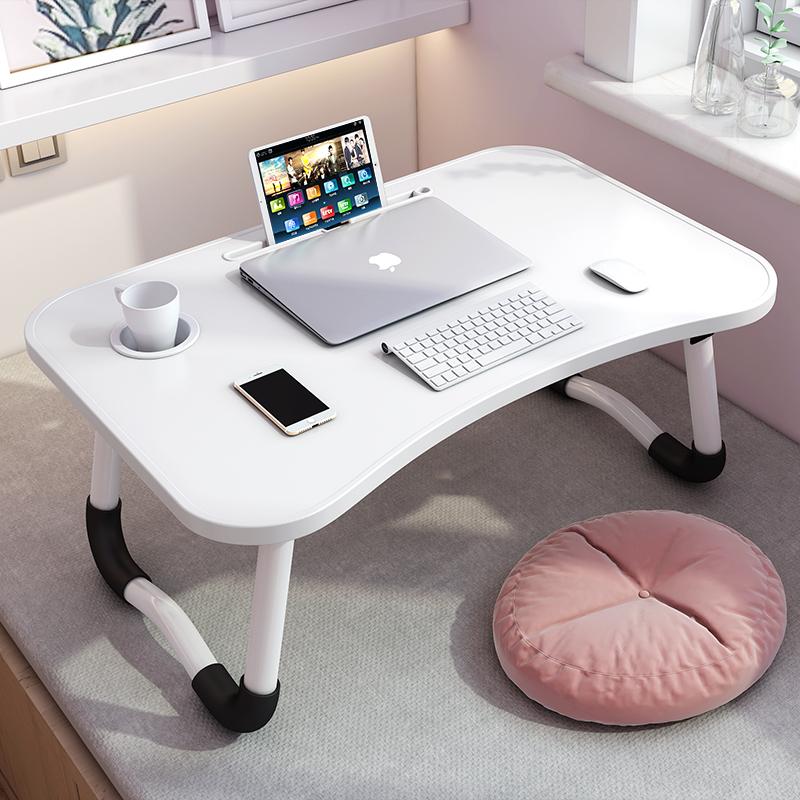 笔记本电脑桌床上折叠桌懒人小桌子卧室坐地学生宿舍家用学习书桌