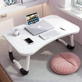 笔记本床上懒人卧室坐地学生电脑桌