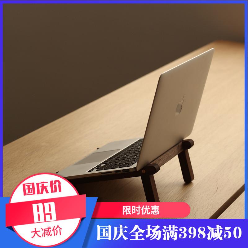 LETII乐禔 笔记本电脑实木支架增高底座胡桃木支几便携散热护颈椎