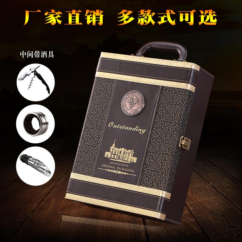 Винные коробки Артикул 556982579132