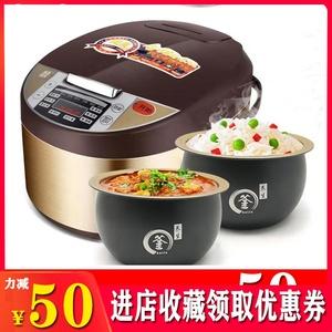 智能电饭锅电饭煲家用 多功能电饭煲预约小家电礼品